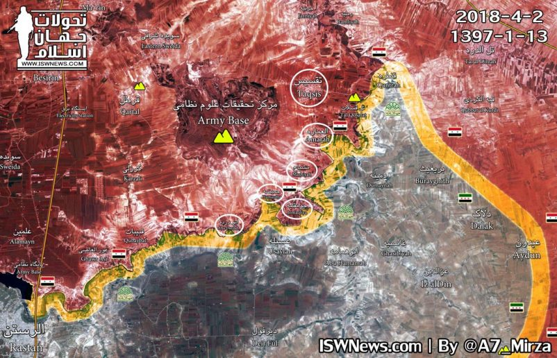 Photo of Syrian Army's nearly in full control of southeastern Hama – map