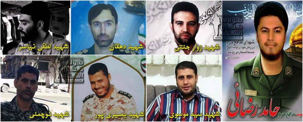 Photo of Zionist regime's attack on T-4 Airbase martyred 7 Iranian soldiers