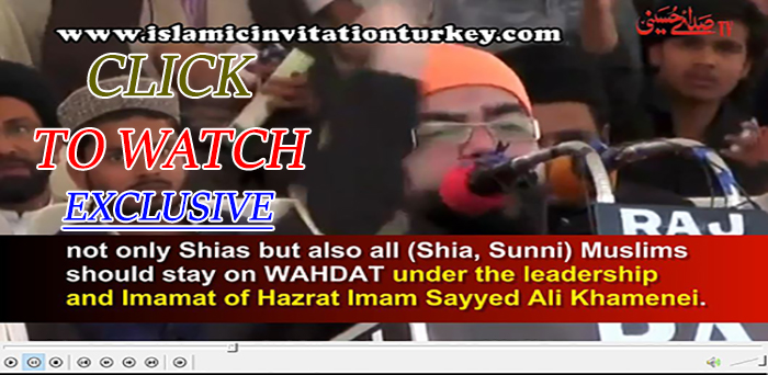 Photo of WATCH Excl| A Prominent Sunni Scholar Invites Muslims To The Leadership of Imam Sayyed Ali Khamenei