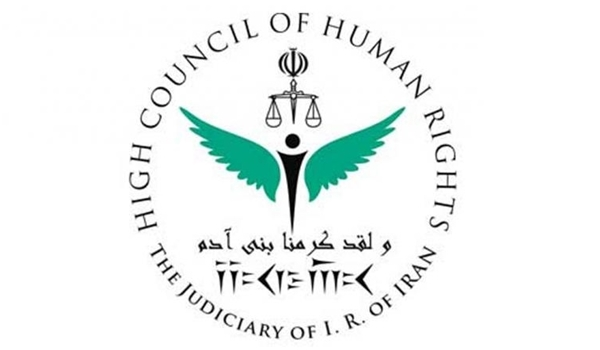 Photo of Iran Launches Website on Human Rights UPR