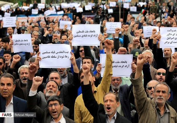 Photo of Iranian Protesters Condemn Israeli Violence against Palestinians