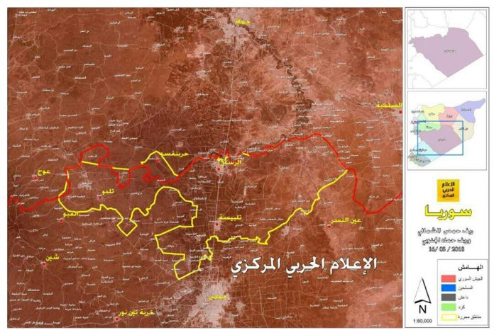 Photo of Syrian Army takes complete control over northern Homs for first time since 2011 (map)