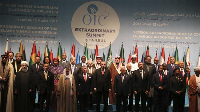 Photo of OIC must give due response to israel's carnage says Iran President Rouhani