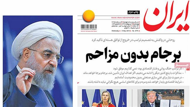 Photo of Iran press, people react after Trump pulls US out of nuclear deal