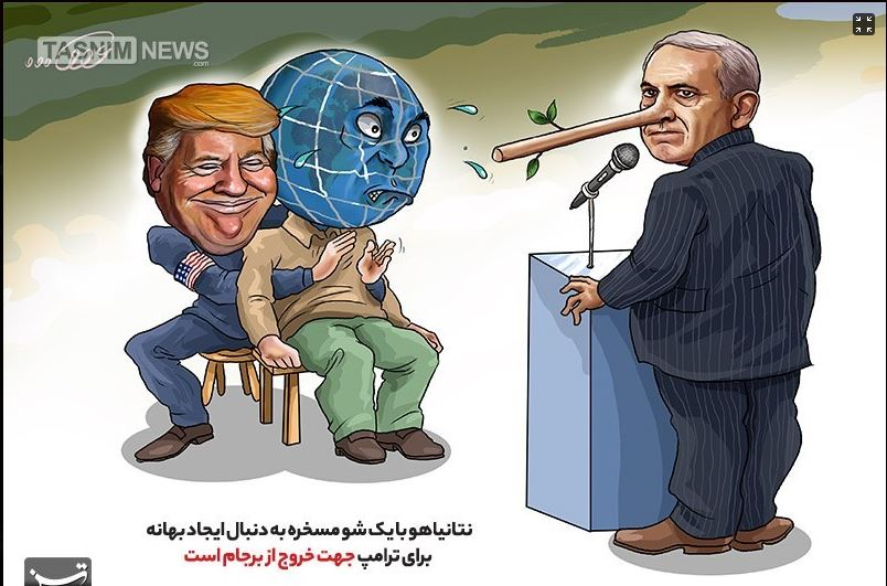 Photo of Caricature: Butcher Natanyahu, Trump in desperate condition..