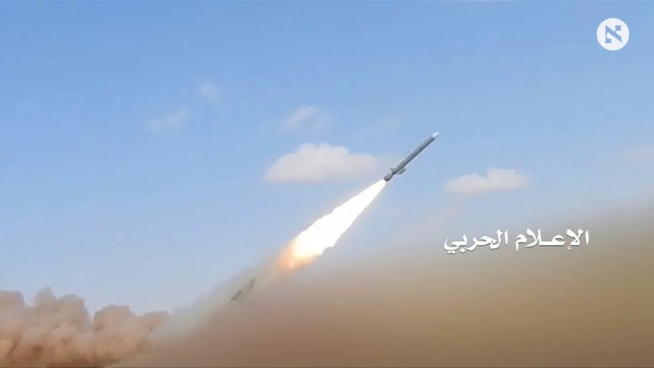 Photo of Yemen Hezbollah target zionist Saudi-backed forces in west Yemen with ballistic missiles