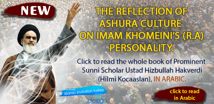 "Photo of Click to read the famous book by Ustad Hakverdi ""The Reflection of Ashura Culture on Imam Khomeini's Personality"" in Arabic"