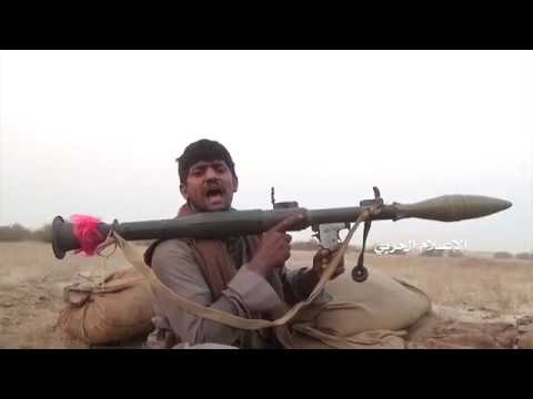 Photo of Yemen Hezbollah Houthi forces shoot down Saudi spy drone
