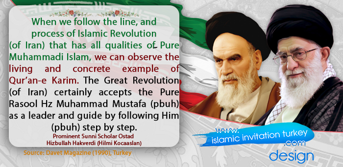 "Photo of Ustad Hizbullah Hakverdi, ""The bright structure of Islamic Revolution and the method of Nabawi Movement,"""