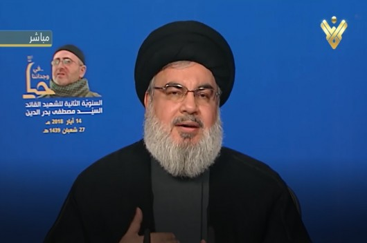 Photo of Sayyed Nasrallah: Syria, Allies Shattered Zionist Entity's Prestige