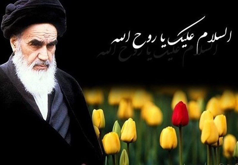 Photo of Iran Commemorates 29th Anniversary of Demise of Imam Khomeini (RA)