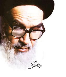 Photo of The letter of Imam Rohollah Khomeini r.a to his wife
