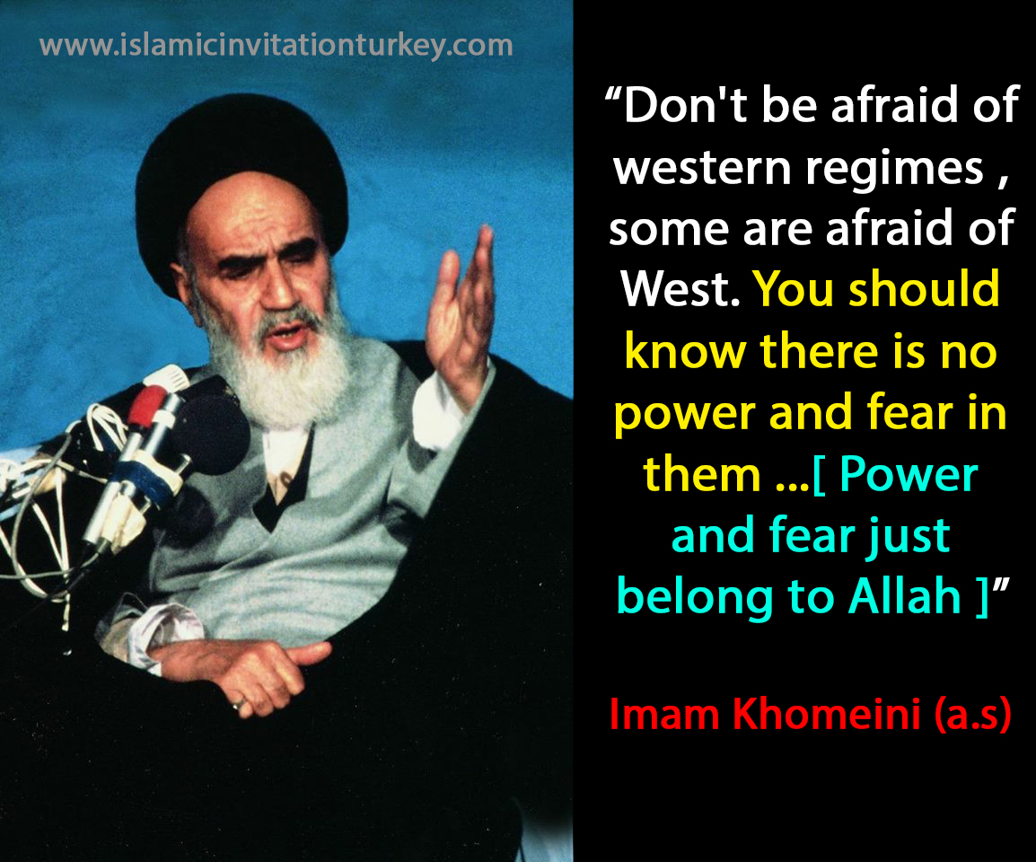 "Photo of Imam Khomeini (a.s), ""Don't be afraid of Western regimes,"""