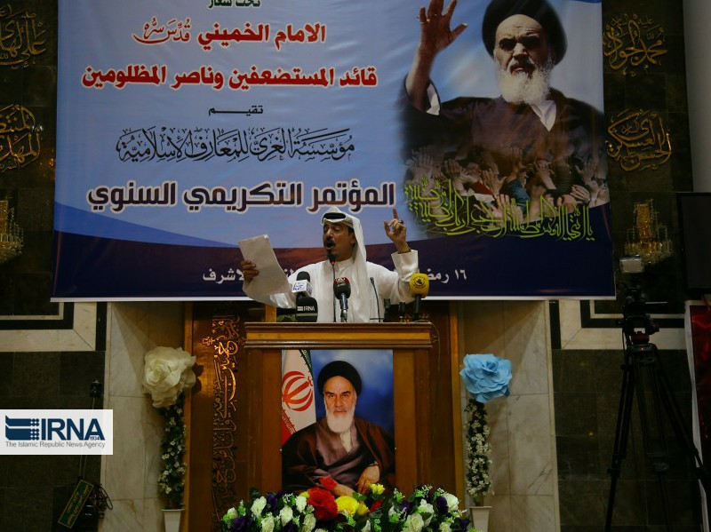 Photo of Imam Khomeini demise anniv. commemorated in other countries