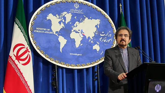 Photo of EU yet to deliver package of proposals to save JCPOA: Iran