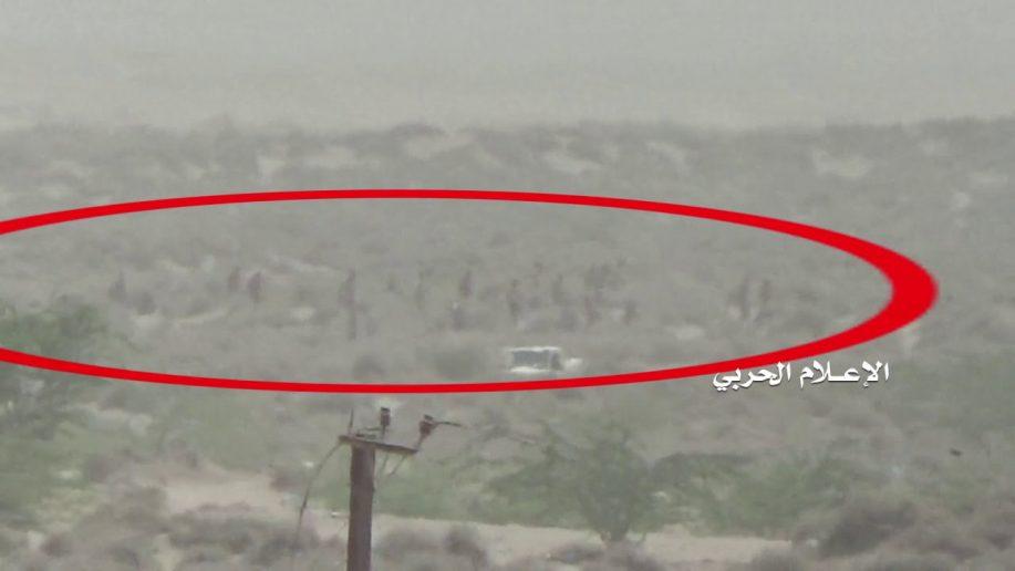 Photo of Saudi regime chopper fires on own troops in western Yemen