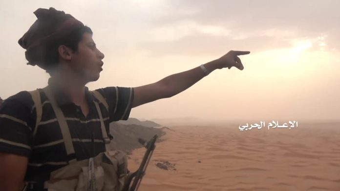 Photo of Houthi forces launch offensive along Saudi border