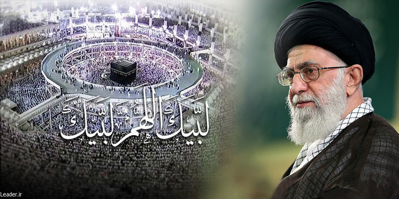 Photo of 2018 Hajj Message: Hajj An Opportunity for Muslim Vigilance against US, Leader of Islamic Ummah and Oppressed Imam Sayed Ali Khamenei