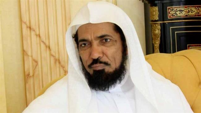 Photo of Senior Saudi cleric taken away for 'secret trial'