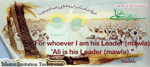 "Photo of ""For whoever I am his leader, Ali is his leader."""