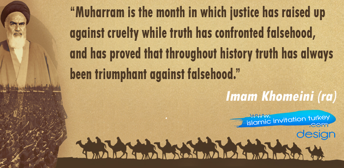 Photo of Justice rose up against cruelty in Muharram
