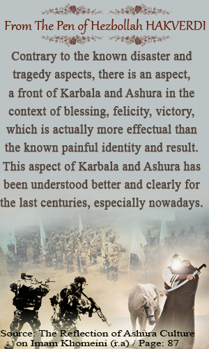 Photo of Contrary to tragedy aspect, there is a victory aspect of Karbala and Ashura.
