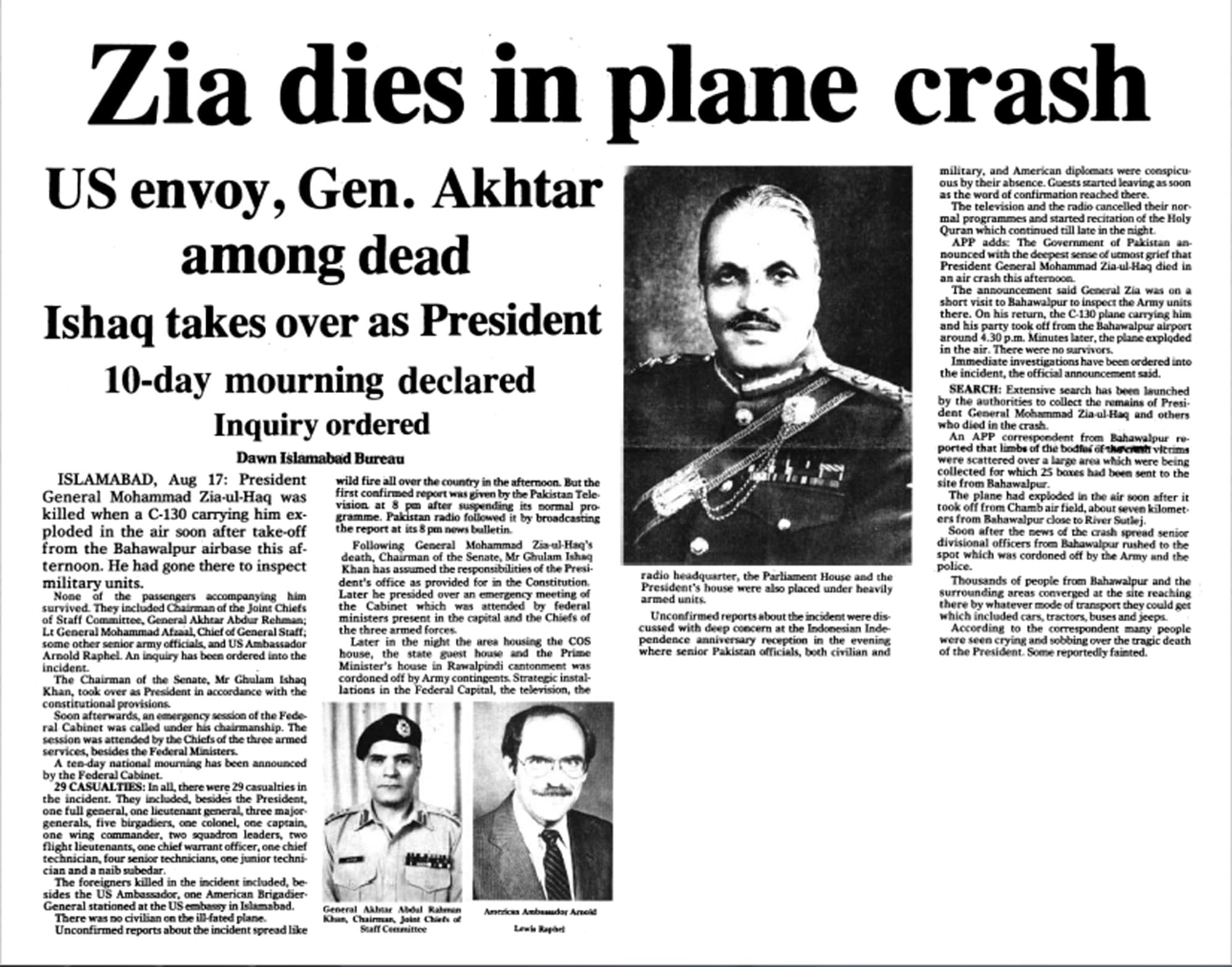 Photo of US behind 1988 Pakistan plane crash that killed Gen. Zia: Pakistani senator