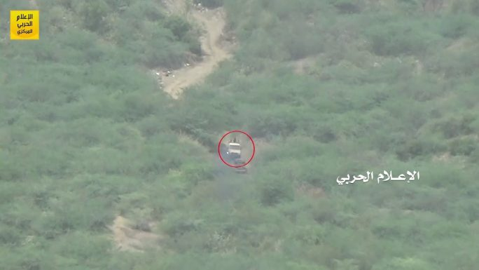 Photo of Yemen Hezbollah Houthi forces carry out devastating attack in southern Saudi Arabia