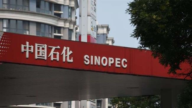Photo of China's Sinopec plans 'special arrangements' on Iran oil