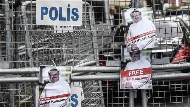 Photo of 'Saudi officials tied to Khashoggi case to be prosecuted'