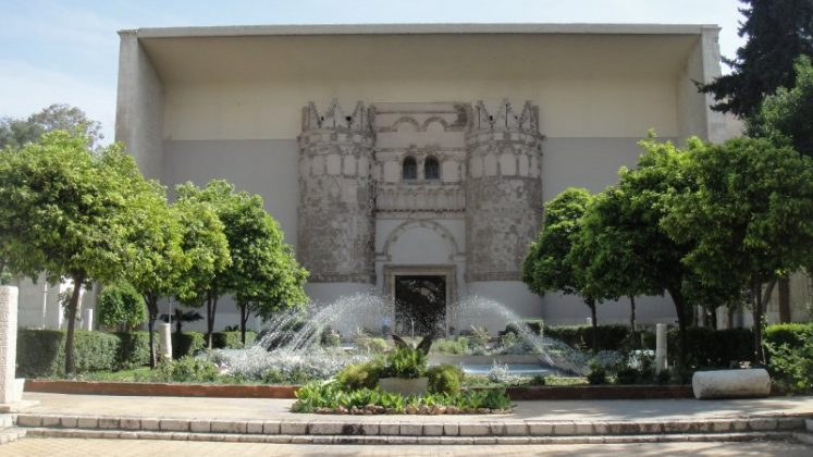 Photo of National Museum of Damascus to reopen soon
