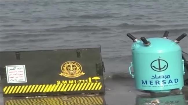 Photo of Yemeni navy unveils new domestically-manufactured Mersad sea mine