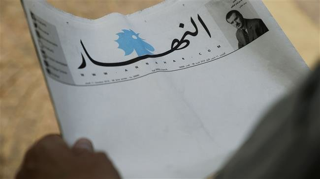 Photo of Lebanon's oldest paper releases blank edition to protest political deadlock