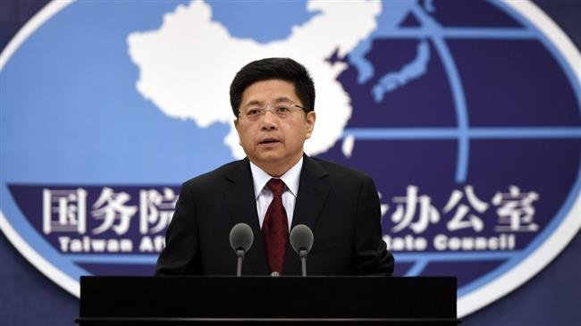Photo of China 'opposes any form of US relation with Taiwan'