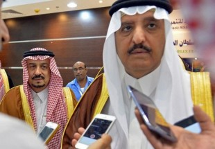 Photo of Mujtahidd: Prince Ahmed bin Abdulaziz returns to Saudi Arabia