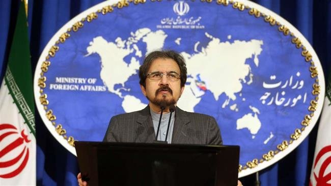 Photo of US promoting human rights based on arms deals: Iran