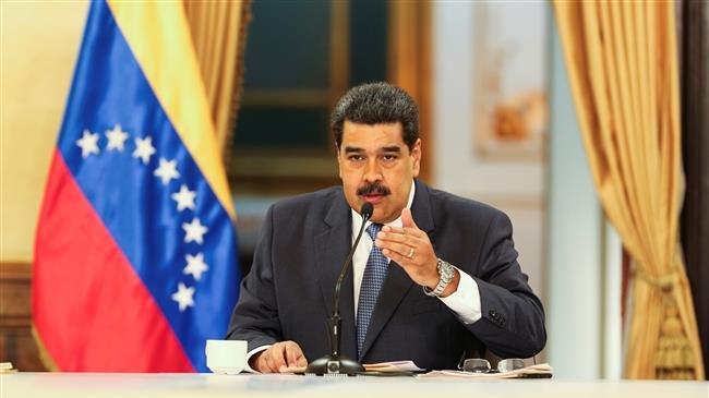 Photo of Trump 'persecuting Venezuelans just like Hitler': Maduro
