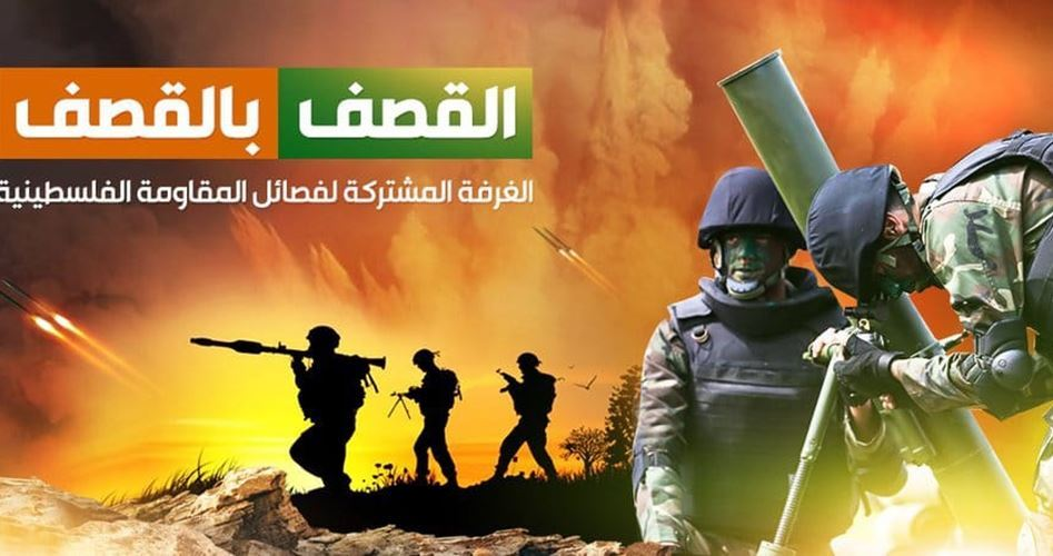 Photo of Gaza resistance factions reaches ceasefire with Israel