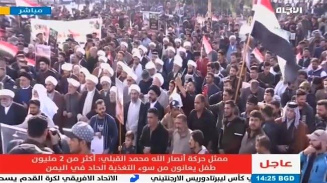 Photo of Iraqi protesters rally to denounce zionist Saudi-led aggression on crisis-hit Yemen