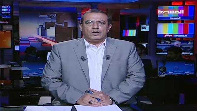 Photo of Egypt's NileSat takes Yemeni al-Masirah TV down