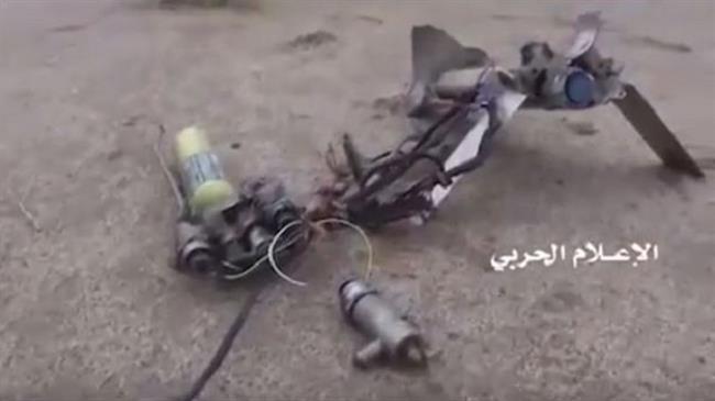 Photo of Yemeni army soldiers, allies intercept, shoot down Saudi-led combat drone in Hudaydah