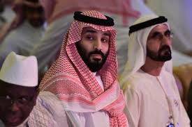 Photo of Tunisians Reject Bin Salman's Visit: 50 Lawyers to File Lawsuit against Saudi Crown Prince