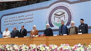 Photo of Iran's President Rouhani urges Muslim unity against US, Israel