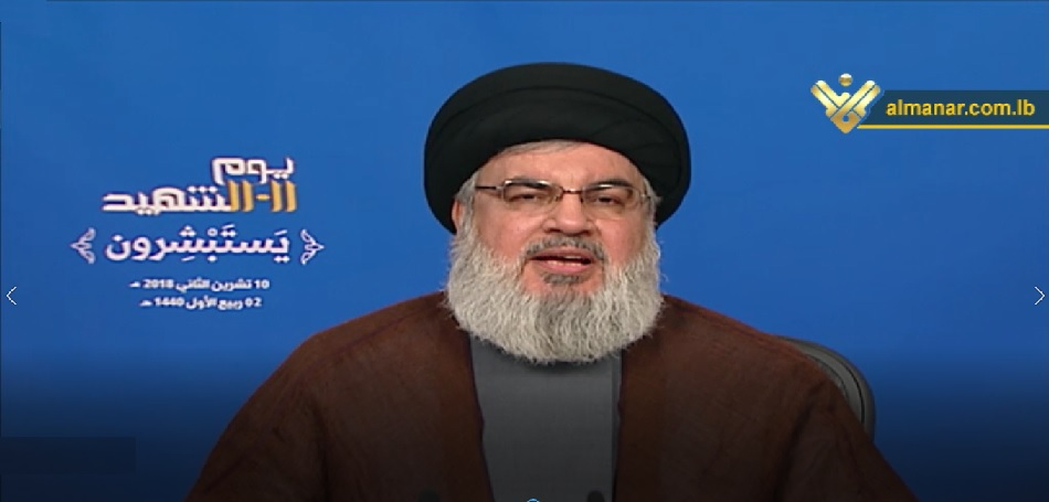 Photo of Sayyed Nasrallah to Yemenis: You closer to victory more than ever before
