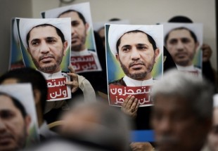 Photo of Ahlul Bayt Forum denounces life jail term for Bahrain's Sheikh Ali Salman