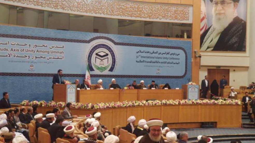 Photo of Int'l Islamic Unity Conference kicks off in Tehran