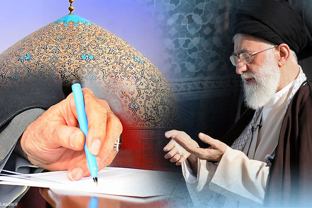 Photo of Prayer can elevate the society : Supreme Leader