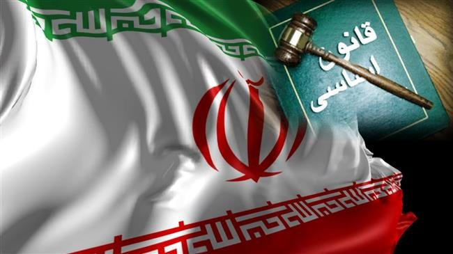 Photo of VIDEO: Things we need to know about Iran's Constitution..