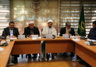Photo of Cleric stresses role of int'l students to spread Supreme Leader's message to western youths