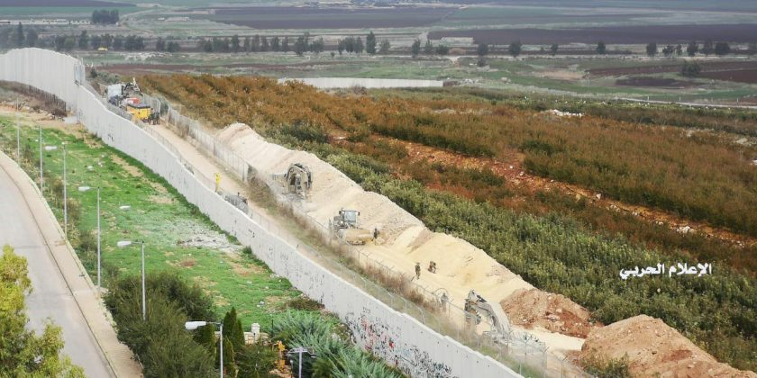 Photo of PHOTOS: Hezbollah media releases photos from Israeli operation
